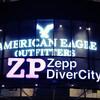 ナイトメア TOUR 2016「Awakening of Clowns」@Zepp DiverCity Tokyo(2016.04.08)