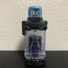 仮面ライダービルド「DXロケットパンダフルボトルセット ロケットフルボトル」を解説!