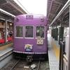 鉄道の日常風景72...京福電鉄嵐山本線20190623