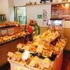 【神奈川・根岸】駅近!カスタードは必食!限定ものも多数!コッペパン専門店 パン屋のオヤジ