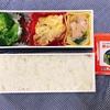 【3/16~21】一週間のお弁当まとめ!