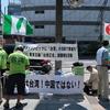 東京オリンピックは台湾で。上野公園前で署名活動