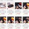 ブランド靴コピー,ブランドコピー靴 2017-08-28 最新入荷