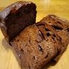 チョコレートの生食パン、できました。