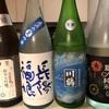 日本酒が好きな人にオススメ! 家飲みで「飲み比べ」をすると日本酒は何倍も美味しくなる