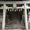 和歌山県橋本市矢倉脇[天王神社(てんのうじんじゃ)]までツーリング