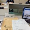 本日は浜田で実行委員会。