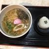 南蛮亭 五色うどん ー長崎市で朝食に困ったらー