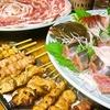 【オススメ5店】高山・中津川(岐阜)にある鳥料理が人気のお店