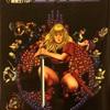 黒騎士BAT 1985年