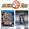 【スパロボ】PS4/Switch『スーパーロボット大戦30 超限定版』METAL ROBOT魂 ヒュッケバイン30 付き【バンナム】より2021年10月発売予定♪