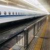 東京⇄大阪