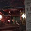 タニワキ日記(12月5日)