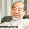 【傾聴力アップ】鎌田實さんが説く「良いコミュニケーション」に必要不可欠なものとは?