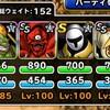 level.1615【???系無し】ブオーンの扉に挑戦!
