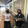 【女一人旅】東京あちこち・渋沢栄一を訪ねて(東京都北区を歩こう)ミュージシャンとコラボw