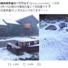 北海道大雪山系黒岳で初冠雪を観測!8月の観測は2003年以来で、1974年からの統計で最も早く!!