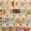 #17 府中町でフラワーアレンジメント教室スタート☆&歳時記カレンダー