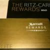【リッツ・マリットのWゴールドカードの記念撮影】あれ、どっちかしかもらえないはずなのでは?