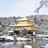 京都冬景色〜金閣寺・二条城