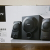 SONY SRS D5 購入レビュー