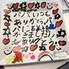 ブログ更新しました 父の日 お父さんに感謝を込めたプレゼント製作 http://www.olive-jp.co