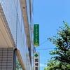 【お店】東京、三鷹のボードゲームショップ『テンデイズゲームズ』