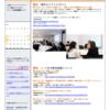 【2019.1/vol.2】 1・2月は移住関連イベントが多数開催!フェア情報