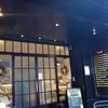 京都あっちこっち2。パン屋さんは必須よね、グランディール 美味しいー。