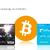 bitFlyerVISAプリペイドカード <特徴・メリット・利用方法>