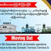 12月9日よりヤンゴン空港国内線発着がターミナル3に