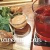 【仙川 KICK BACK CAFE】自然食にこだわった赤ちゃん歓迎のお店♪