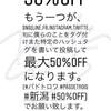 新潟 美容室 newオープン記念特典発行してます!!!!!