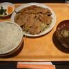 東横愛宕店の生姜焼き定食