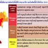 タイ・プーケット入境規制について(2021年7月15日~7月31日まで)
