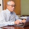【ブログ運営】累計10,000PV達成