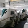 大韓航空 KE703(仁川→成田)A330-300 プレステージクラスで帰国