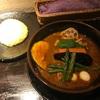 美味いスープカレーが食べれる桜木・関内・横浜エリアの隠れ家店「ラマイ」実際のお味は?!
