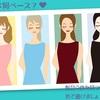 【ブルベ夏・サマー】パーソナルカラーでアラフォー美肌メイク!おすすめコスメ アイシャドウ20選