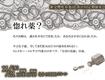 第90回定期演奏会:歌劇「皇帝の花嫁」序曲①