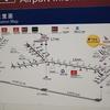香港のキャセイパシフィック空港ラウンジは6つ。ベストは?