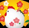 【コケコッコ〜 酉年 開運企画‼︎ マヤ暦のサイクルを知って、羽ばたく年にしよう!】