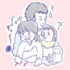 パパがほかの赤ちゃんを抱っこしたら…2歳のむすめの反応