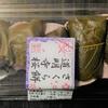 ★道明寺ももっちりしていて美味しい★ 木内製菓 さくら餅・道明寺桜