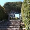 平戸の武家屋敷で「お庭めぐり」があります。