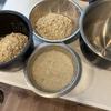 ホットクックで玄米を発芽玄米にするときは、いっぺんに3食分やって保存