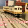 JR九州 キハ58形・65形気動車 九州急行色
