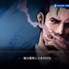 PS4/Switch『探偵 神宮寺三郎 プリズム・オブ・アイズ』レビュー!探偵は今も新宿に居る!大ボリュームで送る短編集!