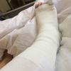 靭帯断裂、手術後