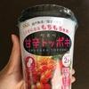 むっちり、インスタントトッポキ【カルディ購入品】